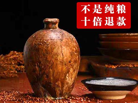 贵州茅台镇原浆散装白酒出厂价格