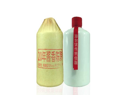 裸白瓶酒_20年老酒_茅台镇53度酱香型白酒