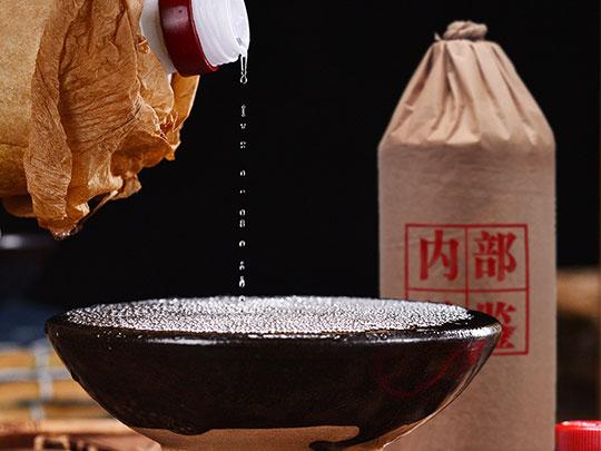 茅台镇内部酒/光瓶酒/白瓶酒_整箱特价批发