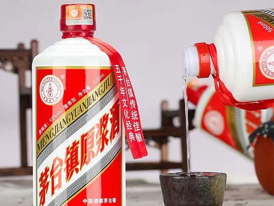 贵州茅台镇原浆酒_53度纯粮酿造_整箱6瓶